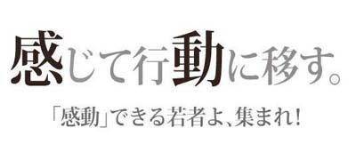 小山株式会社写真